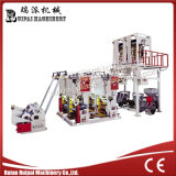 Double Head Film Blowing Machine Set