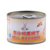 Easy Open Lid Tin Cans Food Grade Metal Cans for Caviar or Meat