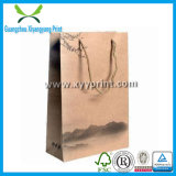 Custom Kraft Paper Bag with Handle Wholesale