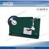 Hualian 2016 Binding Machine (TD-A)
