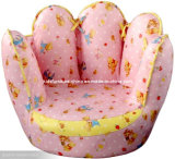 Glove Children Furniture/Cute Kids Sofa/Baby Chair/ (SXBB-319)