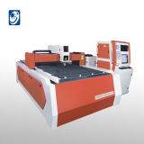 Large Scale 3000*1500 CNC Laser Cutting Machine (GN-CY3015-700W)