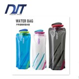 700ml Direct Ladder Folding Bag Equilateral Reusable Environmental Protection