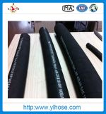 "SAE100 R2 1/2"" 13mm Two Wire Braided Hydraulic Rubber Hose"