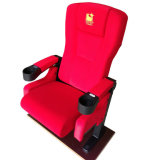 Cinema Chair Auditorium Seating Chair VIP Luxury Theater Seat (S21E)