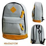 backpack catalogue