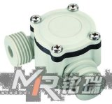 Water Flow Sensor (MR368)