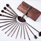 18PCS Aluminum Tube Makeup Brush Kit with PU Case