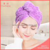 High Water Absorpotion Coral Fleece Hair Drying Towel