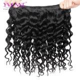 Italian Curly Brazilian Virgin Hair, 100% Human Hair Weaving Free Shipping