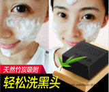 Bamboo Charcoal Handmade Soap Acne Blackhead Remover Face Cleanser Whitening Facial Soap