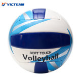 Factory Price Bulk PVC Machine Stitched Volleyball