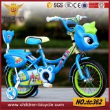 Blue 12 Inch Baby Bike with Basket