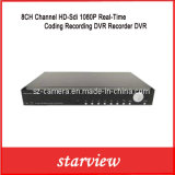 8CH Channel HD-Sdi 1080P Real-Time Coding Recording DVR Recorder DVR