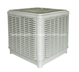 Cooling Pad Water Plastic Evaporative Air Cooler Price in Bangladesh