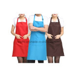 Custom Promotional Gifts Printed Cheapest PVC or Cotton Apron