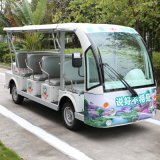Mini 11 Seater Electric Tour Bus Wholesale (DN-11)