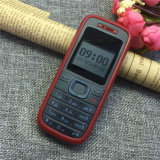 Mobile Phone Cell Phone 1208