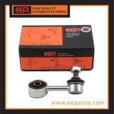 Car Parts Stabilizer Link for Mitsubishi Pajero V43 Mr267876