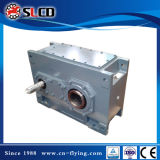 H Series 200kw Heavy Duty Parallel Shaft Industry Geared Reducers