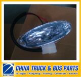 China Bus Parts of 37j20-31110-AMP Front Position Lamp for Higerbodyparts