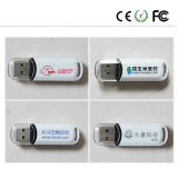 Adata USB Flash Drive U Disk, Fashion Business Gifts U Disk USB Stick