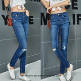 Wholesale Women Clothes High Waist Wild Slim Stretch Ripped Jeans