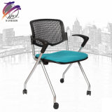 Adjustable Revolving Middle Shape Mesh Office Chair