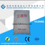High Quality Lithopone 28%-30% /B301b311 for Coating&Paint with Best Price