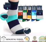 New Style Summer Brand Men Socks Us Size (7.5-12)