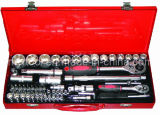 Socket Wrench Tool Set with Metal Case (FY1056A)