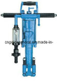 Y20ly Hand-Hold and Air-Leg Rock Drill/OEM