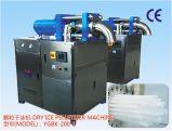Street Quad Dry Ice Machine Electrical Dry Ice Making Machine