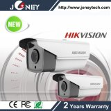 3MP Outdoor Waterproof Vandalproof IP Camera Hikvision Original for Hikvision NVR System