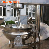 Stainless Steel Coffee Mixing Tank