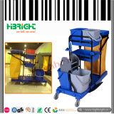 Multi-Functional Hotel Housekeeping Cleaning Trolley Cart