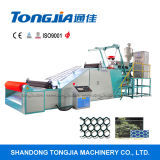 Geonet and Plastic Rigid Net and Garden Mesh Extrusion Machine (JG-YZW)