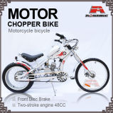 48cc Engine 20-24 Inch Motor Chopper Bicycle (MB-02)