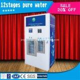 Double Door Water Vending Machines (A-143)