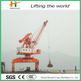 China Shipyard Mobile Container Jib Portal Crane