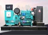 Hot Sale! ! ! 75kw Diesel Generator Prices with Weichai Deutz Engine