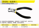 Cy-1285 Jeweler Pliers End Cutting Pliers