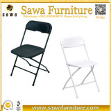 Wholesale Outdoor Wedding Banquet Plastic Folding Chair
