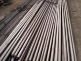 Gear Steel Bar 20crmnti