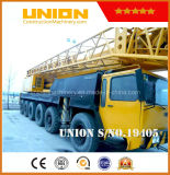 for Ltm1150 (125T) Truck Crane