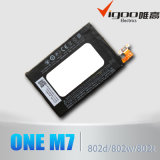 2013 Factory Price Top Quality 3.75V 2300mAh BN07100 Li-ion Rechargeable Battery for HTC One M7 801s 802d 802W 802t Battery Replacement