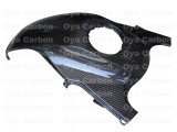 Carbon Fiber Tank Cover for BMW R1200GS