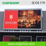 Chipshow Ak10s IP65 Full Color Large LED Outdoor Screen