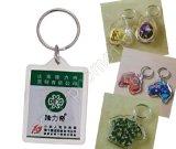 Cheap Acrylic Keychain