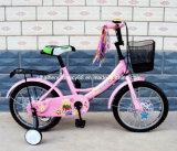 Girl Pink Children Bicycle with Steel Fenders (SH-KB030)